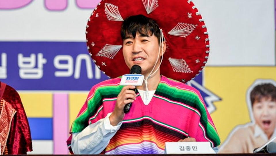 Jongmin1