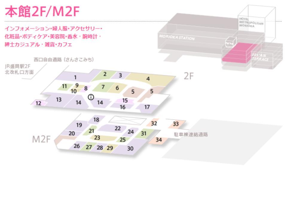 B012.【フェザン】本館2Fフロアガイド170516版.jpg