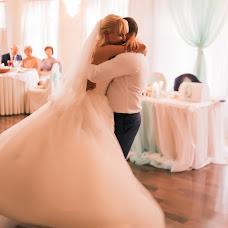 Wedding photographer Yuriy Marilov (Marilov). Photo of 26.11.2017