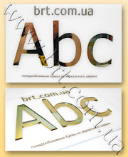 Photo: Псевдообъемные буквы из зеркального акрила