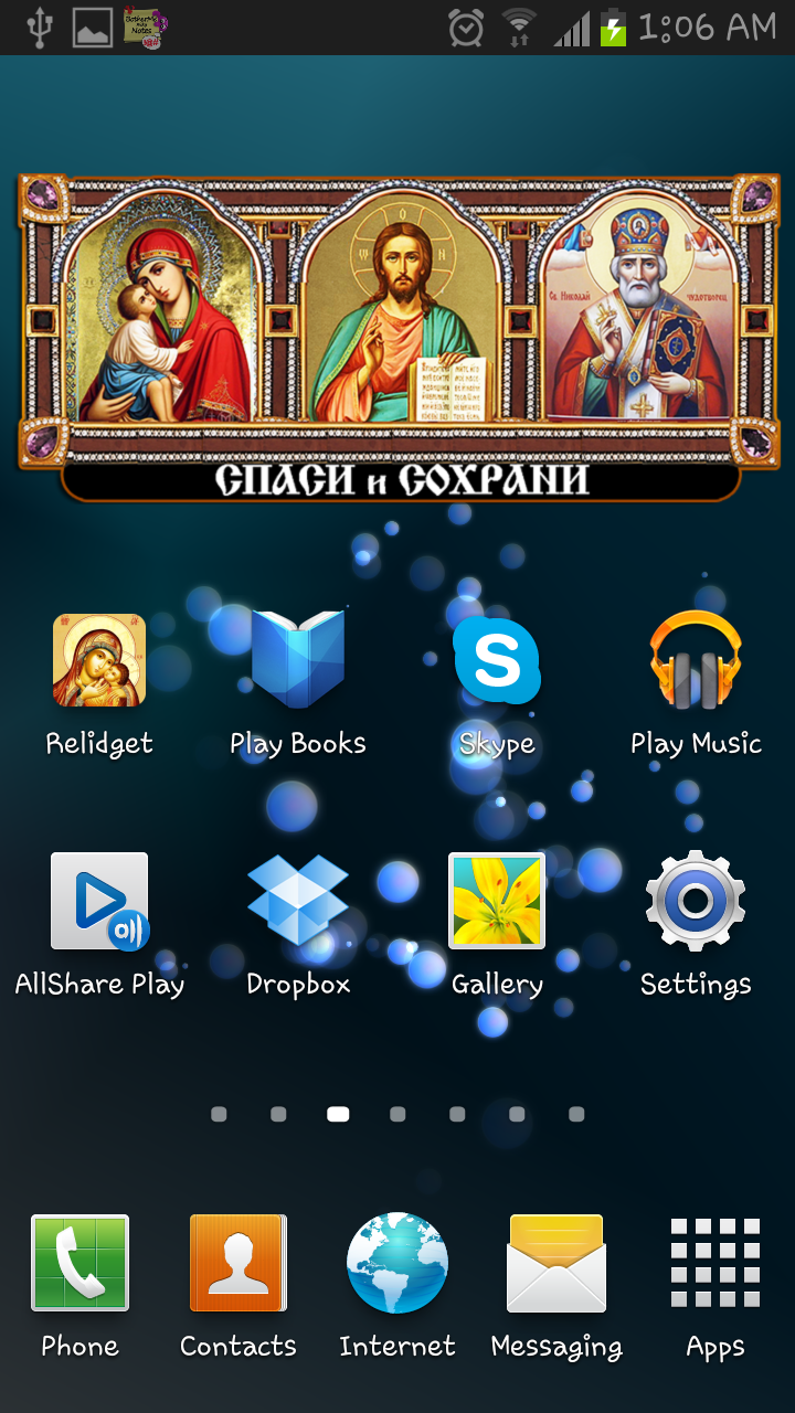 Скриншот Виджет Православные Иконы