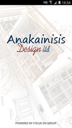 Anakainisis Design