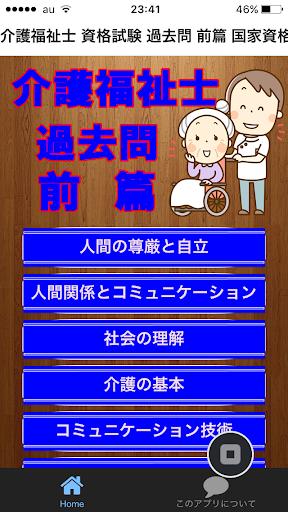 【記憶力アップ決定版】食べ物やアプリで手軽にできる記憶力UP術 ...