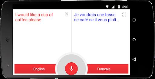 会話を Google 翻訳