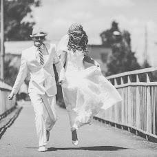 Wedding photographer Dmitriy Makarov (dm13rymakarov). Photo of 07.08.2013