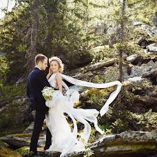 Wedding photographer Aleksandr Sayfutdinov (Alex74). Photo of 26.05.2016