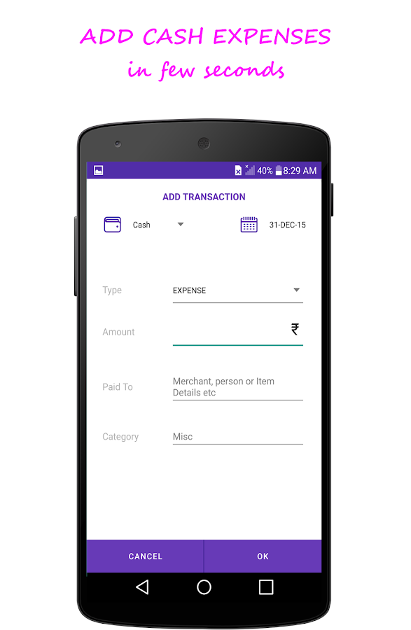 All Banks Secure Money Manager- screenshot