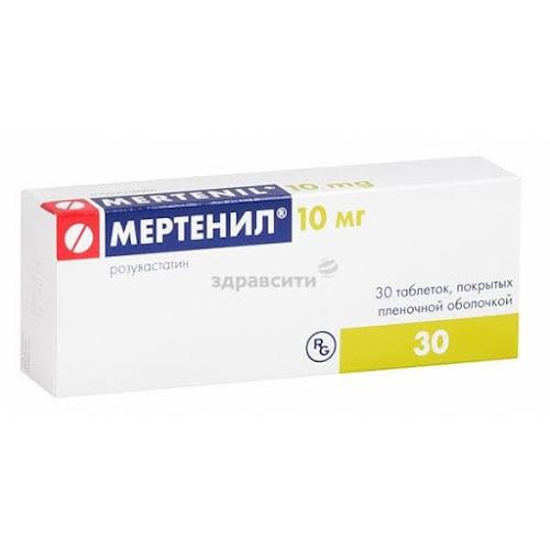 Мертенил таблетки п.п.о. 10мг 30 шт.