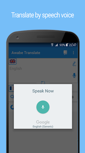 Translate All Languages by Google, Yandex, Glosbe 1.2.9 screenshots 4