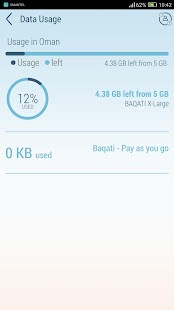 Omantel- screenshot thumbnail
