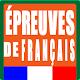 Fiches Pour Réussir (les épreuves de français) icon