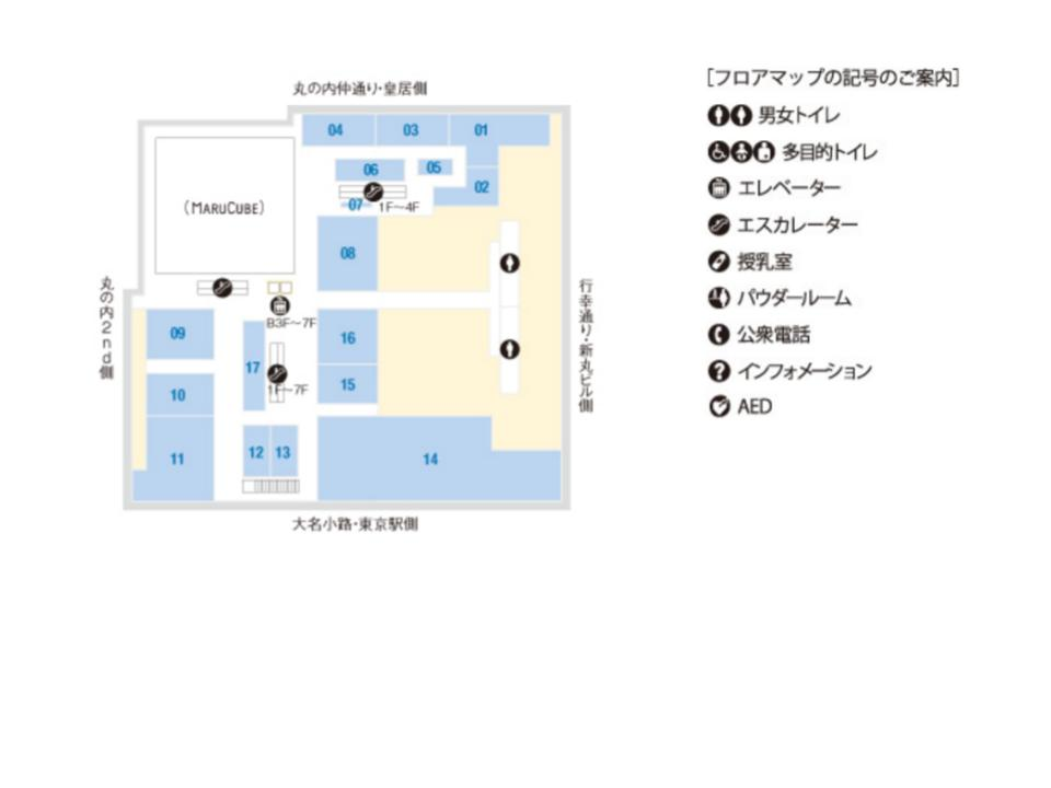 O031.【丸ビル】3Fフロアガイド170425版.jpg