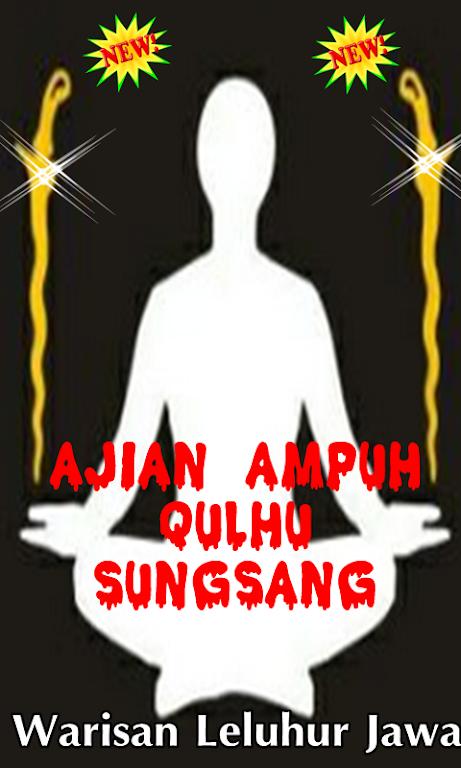 Unduh Powerful Spell Qulhu Latest Breech Apk Versi Terbaru