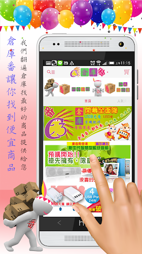 Bright Images Slideshow LWP - Android Apps on Google Play