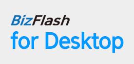 BizFlash for Desktop Logo