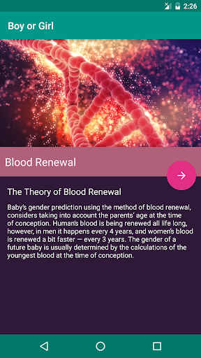 Boy or Girl - Gender Predictor 1.26 screenshots 4