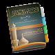 Asybah Wan Nadzhoir Imam Suyuti for PC-Windows 7,8,10 and Mac