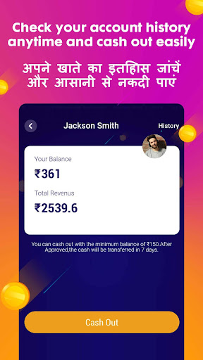 Go Millionaire-Trivia Quiz Win Money Browser 1.2.0 screenshots 3