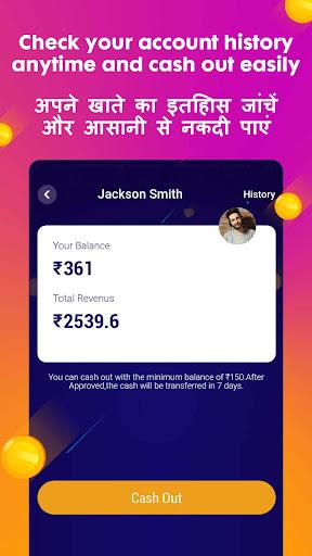 Go Millionaire-Trivia Quiz Win Money Browser 1.2.5 {cheat|hack|gameplay|apk mod|resources generator} 3