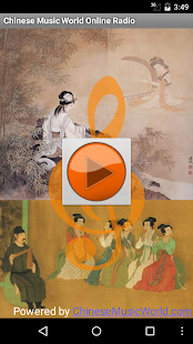Chinese Music Radio- screenshot thumbnail