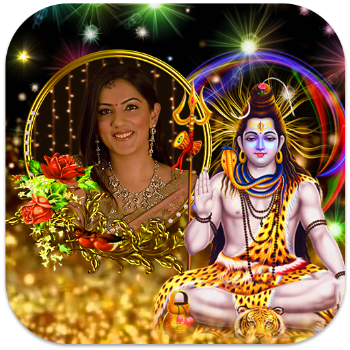 Shiva Photo Frames