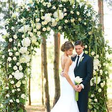 Wedding photographer Yuliya Tyukova (soulpicture). Photo of 03.08.2017