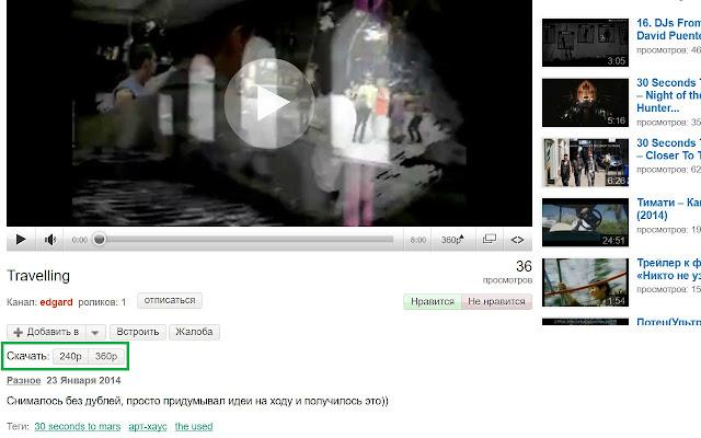 Mover.uz Video Downloader