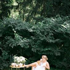 Wedding photographer Lola Alalykina (lolaalalykina). Photo of 12.09.2018