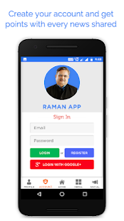Raman App- screenshot thumbnail