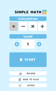 SimpleMath -  Brain training!!- screenshot thumbnail