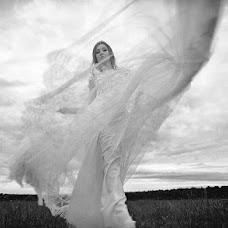 Wedding photographer Olga Malieva (Jessica). Photo of 15.07.2016