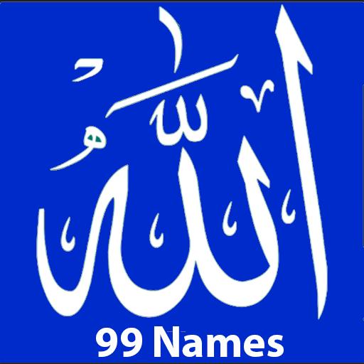 Allah Names - Asma-Ul-Husna