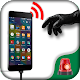 Download Anti-Theft Mobile Alarm - Don't Touch my Phone For PC Windows and Mac