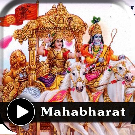 download mahabharat full series