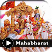 Mahabharat  Full Episode in Hindi
