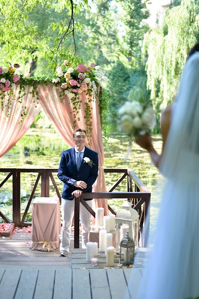 Wedding photographer Anna Timokhina (Avikki). Photo of 28.06.2016