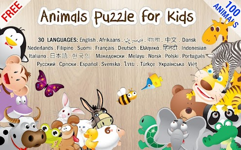 animals puzzle for kids screenshot thumbnail