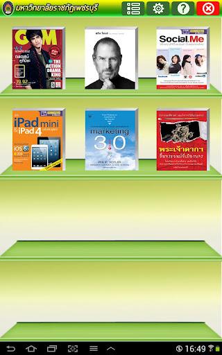 SWP eBook