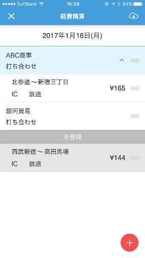 G-tan u7d4cu8cbbu7cbeu7b97 1.1.1 Windows u7528 3