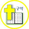 Old Bible Daily icon