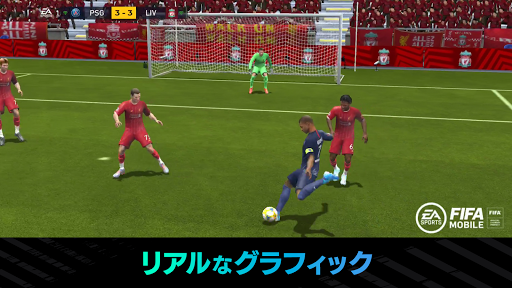 FIFA MOBILE  screenshots 3