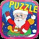 Santa Puzzles XMAS Jigsaw Kids