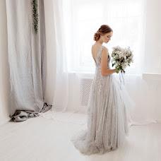 Wedding photographer Anna Nikiforova (Nikiforova). Photo of 22.09.2018