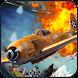 Raiden Fighter - Striker 1945 Air Attack Reloaded image