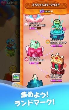クッキーラン:パズルワールドのおすすめ画像5