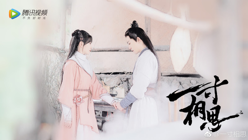 Love in Between China Web Drama