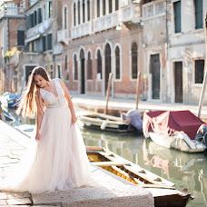 Wedding photographer Larisa Paschenko (laraphotographer). Photo of 09.05.2018