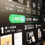 覺旅咖啡(陽光店)