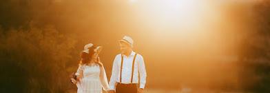 Düğün fotoğrafçısı Memduh Çetinkaya (memduhcetinkay). 12.11.2018 fotoları