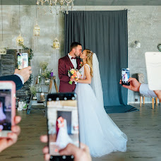 Wedding photographer Aleksandr Fedorov (Alexkostevi4). Photo of 29.04.2018